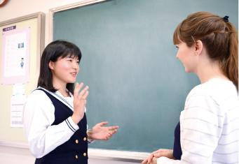 高等学校 特別進学コース